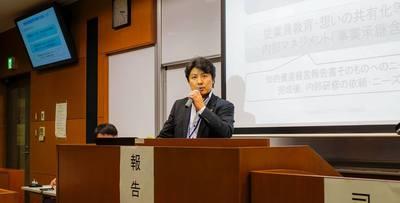 日本知的資産経営学会2015_事例報告