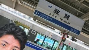 20170724-tsuruga2.JPG