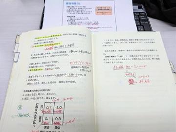 20180706-2.JPG