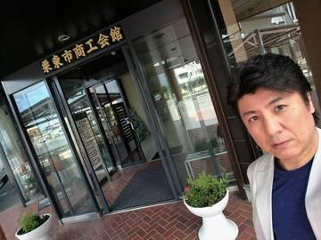 20180710_houjinnarisoudan.JPG