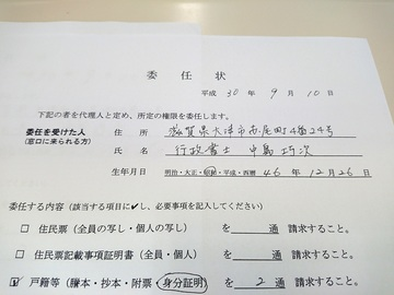20180914_3.JPG