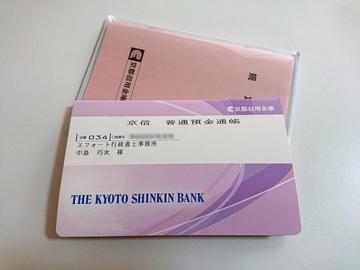 20181116_kyoushin.JPG