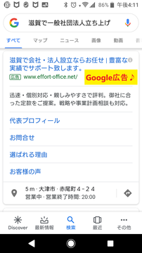 20190306-161111.png