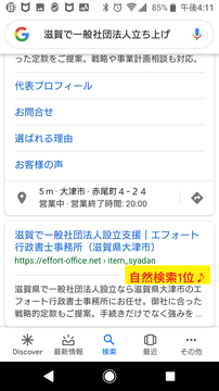 20190306-161148.png