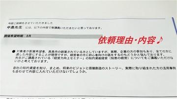20190530-3.JPG
