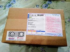 熊本県から感謝の品