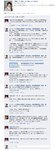 facebookページコメント