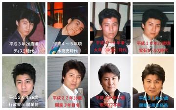 俺の平成史2.jpg