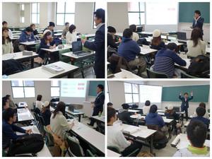 170123滋賀県立大学 経営学序論13回目 知的資産経営をベースにした定性分析