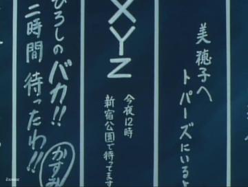 XYZ1.jpg