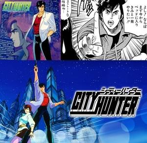 cityhunter.jpg