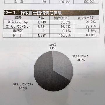 data12.JPG