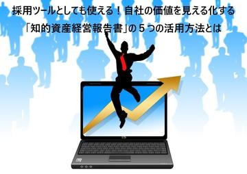 laptop-651727_1920.jpg