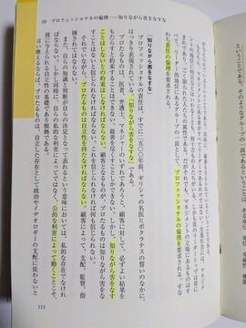 shirinagaragaiwonasuna.JPG