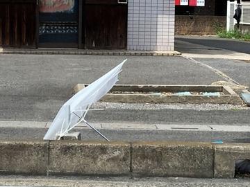 typhoon-umbrella-dangerous.jpg