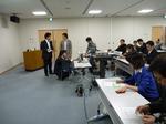 103009_seminar-standby