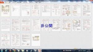 130403_知恵の経営報告書_赤政様