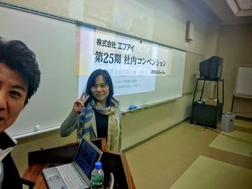 (株)エフアイ-第25期社内コンベンション-知的資産経営報告会