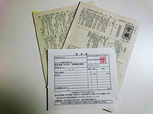 160425官報-解散公告