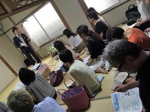 アントレプレナー養成講座初日