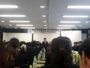 140602_びわ湖花街道-経営方針発表会