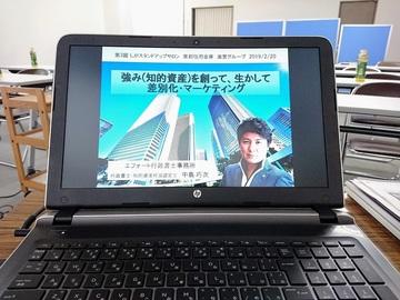 20190220_京都信用金庫.JPG