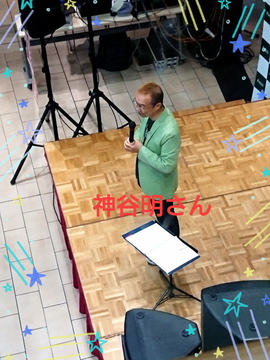 20190331-KamiyaAkira.jpg