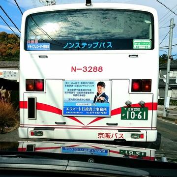 20191201_バス広告1.JPG
