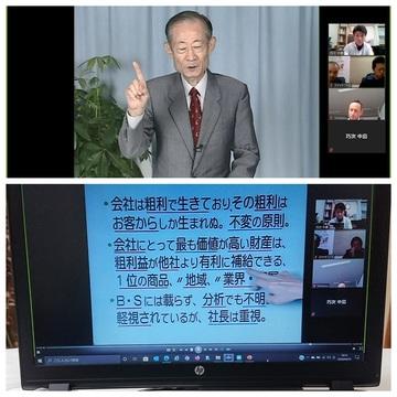 20200423-戦略社長塾2.jpg