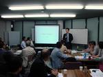 知的資産経営実践研修