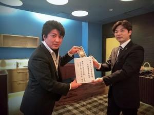 熊本地震義援金の募金