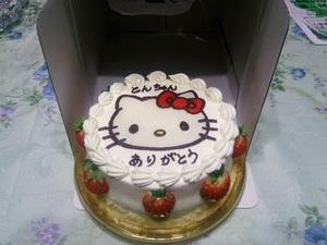 131118_母へのお供えケーキ