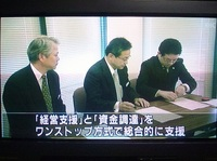 日本公庫&滋賀県行政書士会との連携
