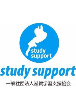 ロゴ_(一社)滋賀学習支援協会.jpg