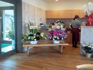ファームキッチン野菜花