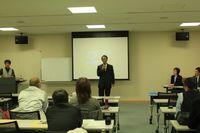 知的資産経営セミナー