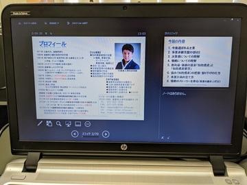 PXL_20201219_040311891.MP.jpg