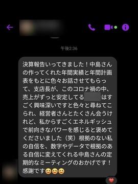 Screenshot_20210824-163102-2.jpg