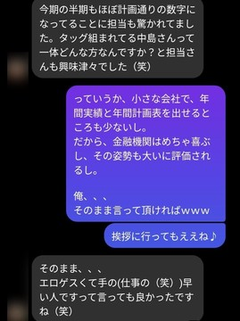 Screenshot_20210824-163134-2.jpg
