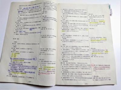NPO法人設立-滋賀県