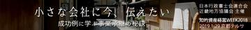 banner_news190129.jpg