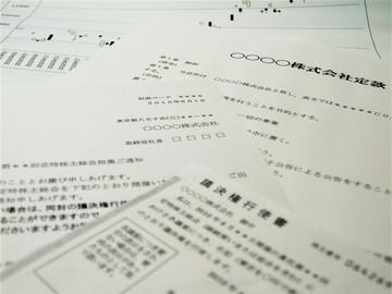 image_gijiroku1.jpg