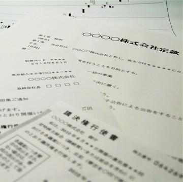 image_gijiroku2.jpg