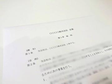 image_teikan20180725-1.jpg