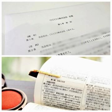 image_teikan20180725-2.jpg