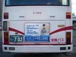 H22-バス広告