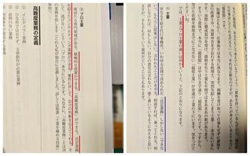 pro士業0.jpg